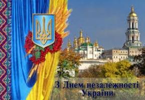 В Киеве начался военный парад ко Дню Независимости Украины