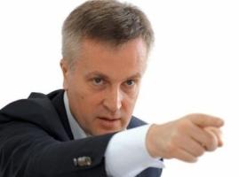 Наливайченко рассказал о российских агентах в украинских банках