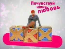 Николаевские депутаты приняли программы социально-экономического развития и реформирования ЖКХ