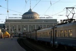 В Одессу приедут новые переселенцы