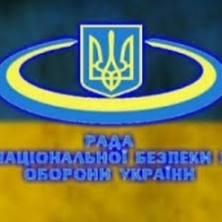 Нардепы наделили дополнительными полномочиями СНБО