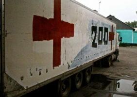 Обнародован список россиян,погибших на Донбассе