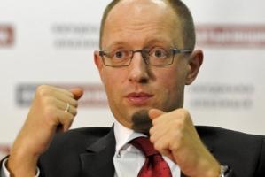 Кабмин представит в ВР программу своих действий к концу недели - Яценюк