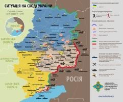 Карта АТО: ситуация на востоке Украины после объявления перемирия