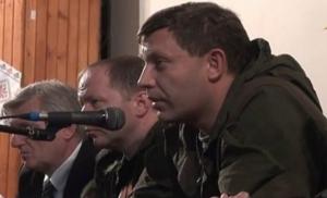 Пророссийские террористы создали пропагандистские «информагенства»