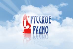 Русское радио прекращает контакты с коллегами в Украине из-за их поддержки Нацгвардии