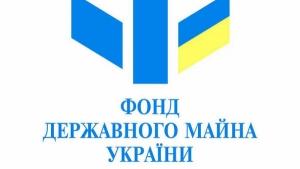 Фонд Госимуществаза копейки продал стратегическое предприятие