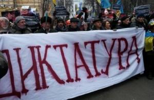 Порошенко одобрил закон о «партийной диктатуре»