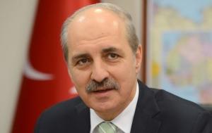 Турция планирует приостановить действие Европейской конвенции по правам человека