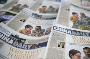 Мировые СМИ: Виктор Янукович находится в нескольких шагах от краха