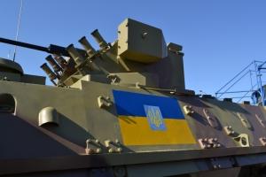 «Укроборонпром» разработает два новых типа самоходных орудий