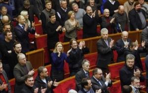 Верховная Рада приняла новый закон о госслужбе