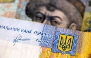 На сайте парламента опубликован закон о госбюджете-2015