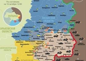 За сутки 3 украинских военнослужащих погибли, 9 – ранены. Карта боевых действий в зоне АТО на 16 октября