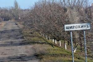 Сегодня боевики 14 раз обстреляли Широкино