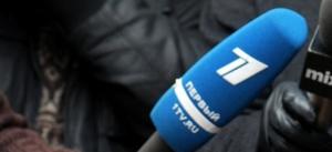 СБУ депортировала из Украины журналистку российского