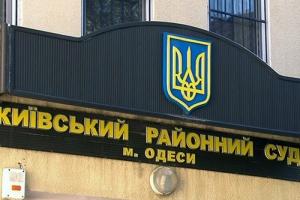 Одесский городской совет обязали заплатить мужчине за снесенный дом