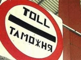 Замначальник таможенного поста «Запорожье-Аэропорт» попался на взятке
