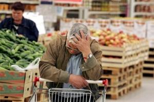 В Одесской области подорожали тарифы, фрукты и амбулаторное лечение