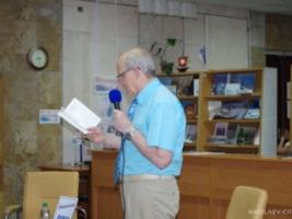 В Николаеве состоялась презентация книги по иконоведению