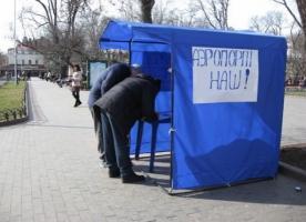 В Одессе собирают подписи за возвращение аэропорта