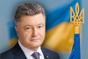 Петр Порошенко попросил Россию вывести свои войска и закрыть границу с Украиной