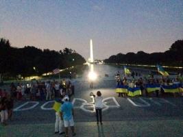 В Вашингтоне прошел флешмоб в честь Дня Независимости Украны