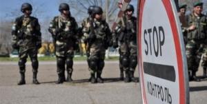 Украина намерена усилить границу с Приднестровьем