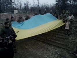 Украинские военные контролируют Широкино - пресс-офицер сектора