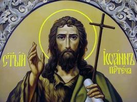 Сегодня православные христиане празднуют день рождения Иоанна Крестителя