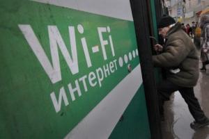 В Херсоне скоро появится бесплатный Wi-Fi в троллейбусах
