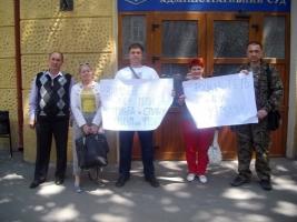 Николаевские активисты добились проведения открытого судебного заседания по лесу «Маяк»