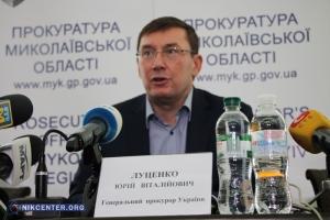 Луценко анонсировал повышение зарплат работникам прокуратуры: «Будет результат – будет зарплата!»