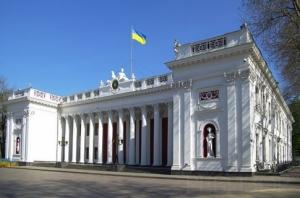 Евромайдан будет пикетировать сессию Одесского городского совета