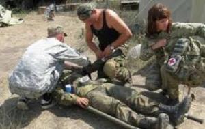 В зоне проведения АТО ранены семеро военнослужащих и один пограничник
