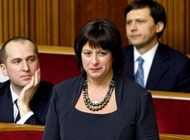 В Украине могут ввести налог на авто и ювелирные изделия