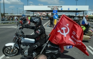 Российские байкеры прорвались в Европу в обход Польши
