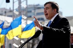 Саакашвили: Начальник штаба 58-й армии РФ, напавшей на Грузию в 2008 году, воюет на Донбассе