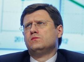 Россия может снизить цены на газ для Украины, но с условием, что Киев оплатит счета за Донбасс