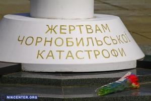 В Херсоне к 30-й годовщине аварии на ЧАЭС открыли памятник жертвам Чернобыльской катастрофы. ФОТОРЕПОРТАЖ
