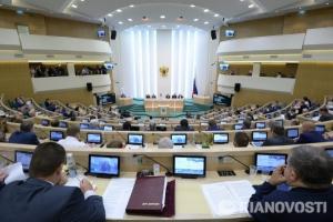 Совет Федерации России отменил разрешение использовать российскую армию в Украине