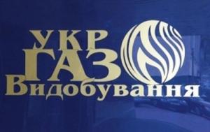 ГПУ проводит обыски на предприятиях «Укргаздобычи»