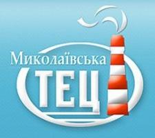 В мэрии предупредили Николаевскую ТЭЦ об ответственности за укладку асфальта в дождь