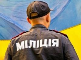 Милиция задержала за провокации активистов одесского «Правого сектора»