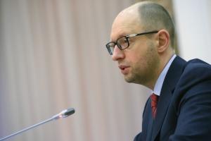 Действия сепаратистов на Донбассе направлены на срыв мобилизации в Украине, - Яценюк