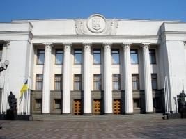 Верховная Рада планирует увеличить расходы на зарплату помощников депутатов на 85%