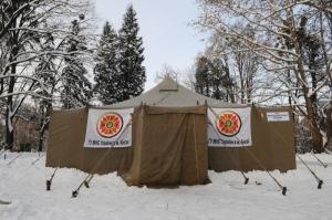 В Украине установлено более 3 тысяч пунктов обогрева