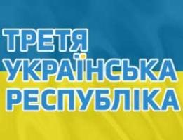 Минюст зарегистрировал партию