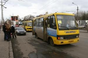 В Одессе стало меньше маршруток