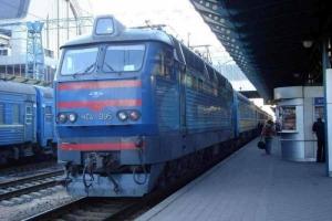 Херсонцы смогут и дальше ездить на поезде в Днепропетровск